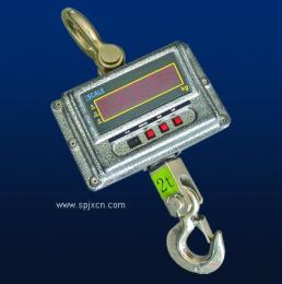 供應沈陽吊鉤秤批發價格,沈陽吊鉤秤代理價格,沈陽電子吊鉤秤