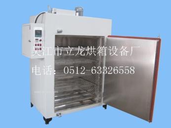 广东电热干燥箱镜片镀膜、涂膜干燥使用--吴江立龙电热设备