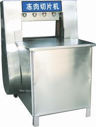 羊肉切片機,豬肉分割機,火鍋肉片切割機