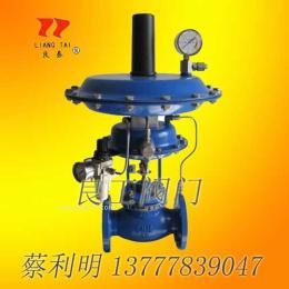 氮气减压阀储罐用氮封系统阀门