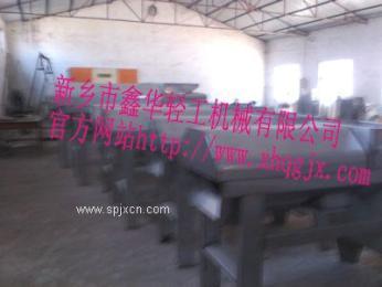 葡萄除梗破碎机质量优异鑫华轻工机械品质值得信赖