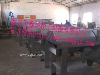 1.5吨葡萄除梗破碎机生产厂家认准鑫华轻工品质一如既往的好