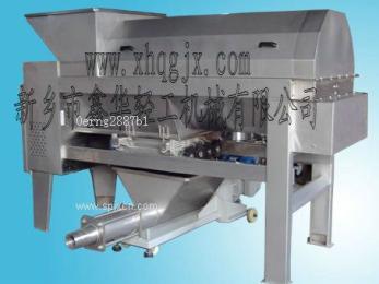 吉林葡萄酒酿造厂家想采购优质葡萄除梗破碎机联系鑫华机械吧