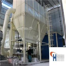 鸿程HCH980环辊超细磨粉机