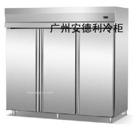 厂家直销三门速冻柜,厨房冷藏柜,厨房冷柜