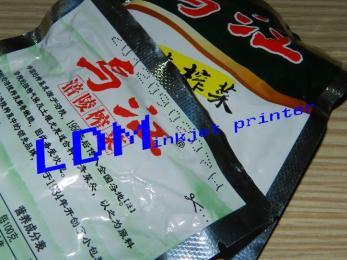 咸菜包裝食品袋專用噴碼機