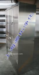 不銹鋼儲物柜,不銹鋼柜,存儲柜