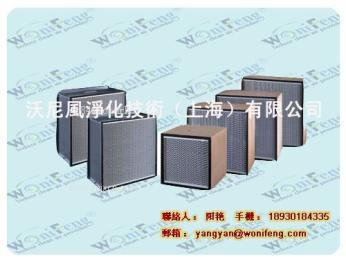昆山 蘇州高效空氣過濾器 高效空氣過濾器價格 高效空氣過濾器圖片 昆山 徐州