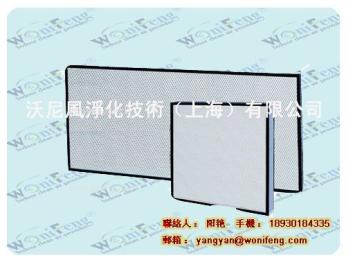 昆山 蘇州超高效空氣過濾器 超高效空氣過濾器價格 超高效空氣過濾器圖片