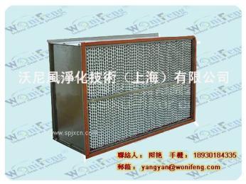 耐高溫空氣過濾器   天津浙江耐高溫空氣過濾器價格 耐高溫空氣過濾器圖片