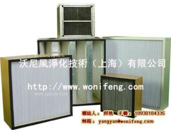 金華高效過濾器 ,高效過濾器(網),臺州高效過濾器(網),