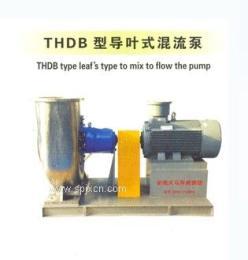 THDB型混流泵300THDB-19