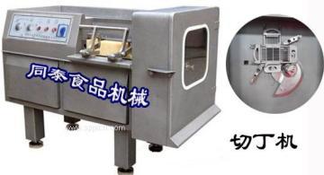 冻肉切丁机,鲜肉切丁机