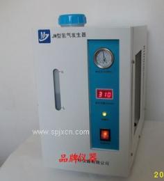 氢气发生器色谱仪专用,HF-300氢气发生器优惠直销