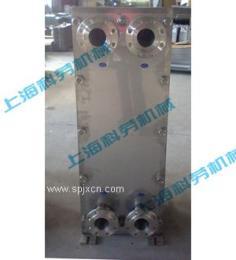 KLBR板式換熱器