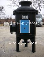 全程水过滤器 全效水处理器