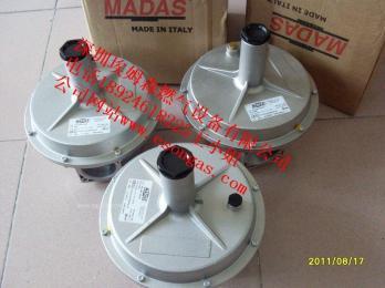MADAS RG/2MC调压阀马达斯稳压阀RG/2MC DN40减压阀