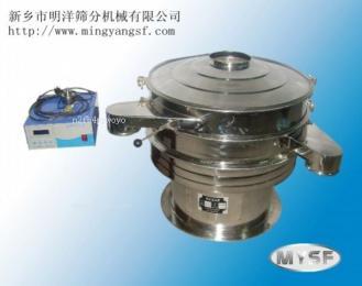 厂家专业生产医药专用超声波振动筛分机,明洋粉体专用超声波振动筛