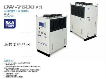 工业循环冷水机