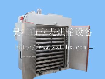 立龙电热恒温干燥箱用于汽车零部件及塑料制品干燥-上海浙江直售