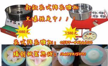 新彩色花式棉花糖機|花樣藝術棉花糖機市場火爆