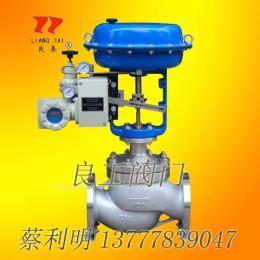 气动薄膜蒸汽减温减压调节阀