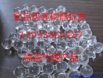 定西硅磷晶 山西硅磷晶