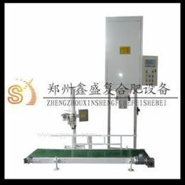 供应化肥颗粒包装机 化肥包装机