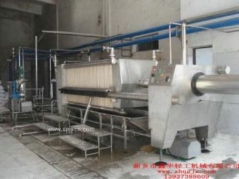 1000板框式纸板啤酒精滤机鑫华轻工机械用心制造