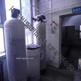 供应南阳空调软化水设备价格