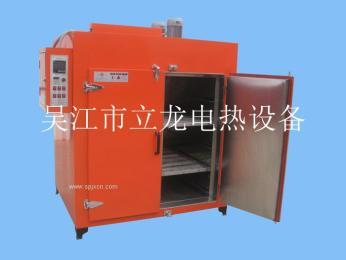 立龙烘箱厂生产LL881Y-6型热风烘箱功能强大电热鼓风恒温