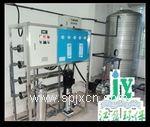 飲用水凈化設備|RO純水設備|飲用水過濾設備——上海江盈