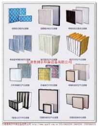 F5,F6,F7,F8级别铝框中效袋式过滤器