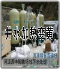 桂林卓立水處理設備