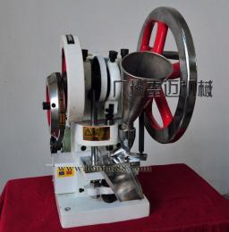 压片机模具、单冲压片机、广州压片机厂家