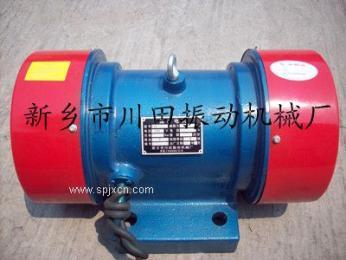 厂家供应YZS30-6振动电机