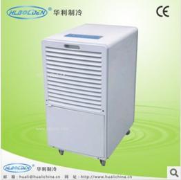 30KW水冷恒温恒湿机