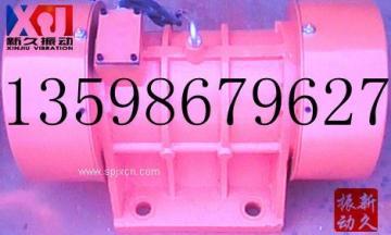 供应YZO-2.5-4振动电机销售