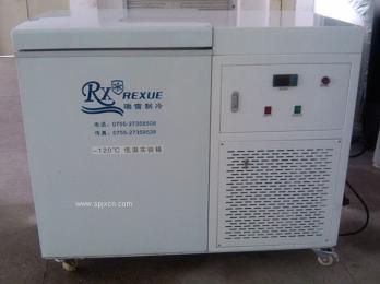 超低温冰箱冷冻箱试验箱
