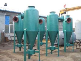 旋流除砂器沈阳生活饮用水设备纯净水处理设备反渗透设备化工纯净水设备