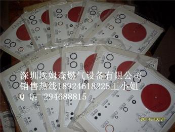 塔塔里尼RP/10減壓閥維修包意大利TARTARINI RP/10備件包