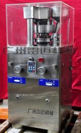 旋转式粉末压片机、9冲压片机