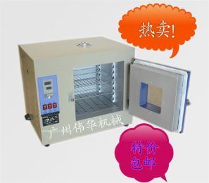 五谷杂粮干燥箱 食品中药烘干箱 实验室烘箱  干燥箱