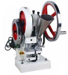 供应1.5t小型单冲压片机、粉末单冲压片机、压片机厂家