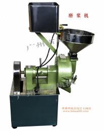 豆类磨浆机、大米磨浆机、小型磨浆机、