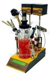 实验室发酵罐
