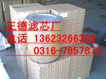ATLASCOPCO阿特拉斯1627009499空氣濾芯