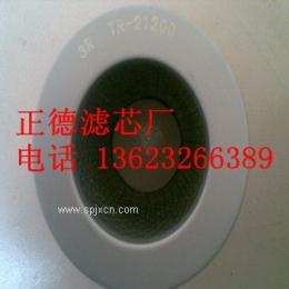 供应原装日本3R牌TR-112331油滤芯