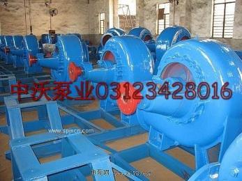 離心泵-混流泵-河北中沃廠家