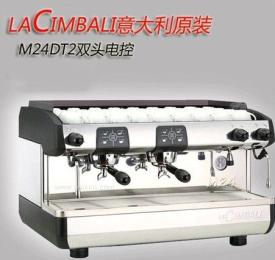 金佰利M24双头电控半自动咖啡机